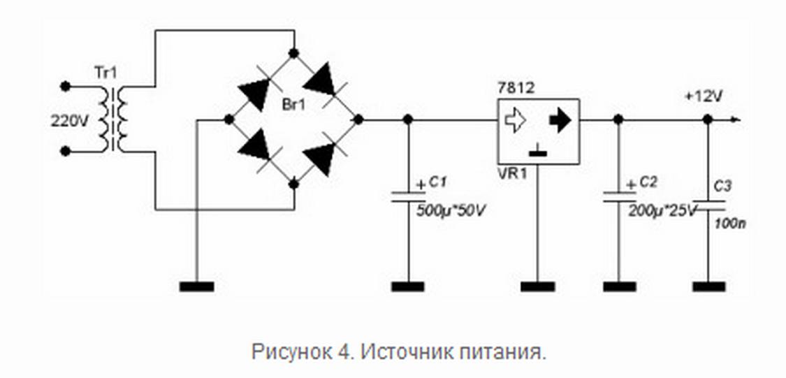 Подключение 7812 схема